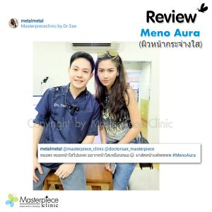 Review01