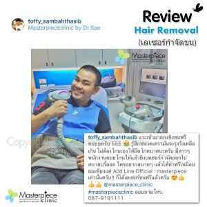 review073