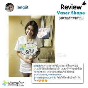 review086