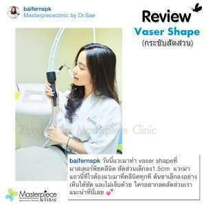 review014