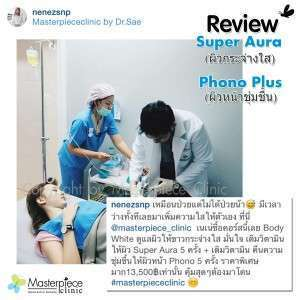 review020