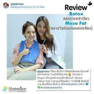 review031