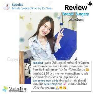 review085