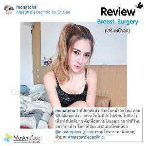 review091