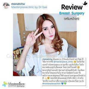 review099