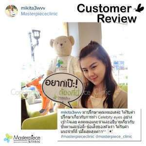 review551