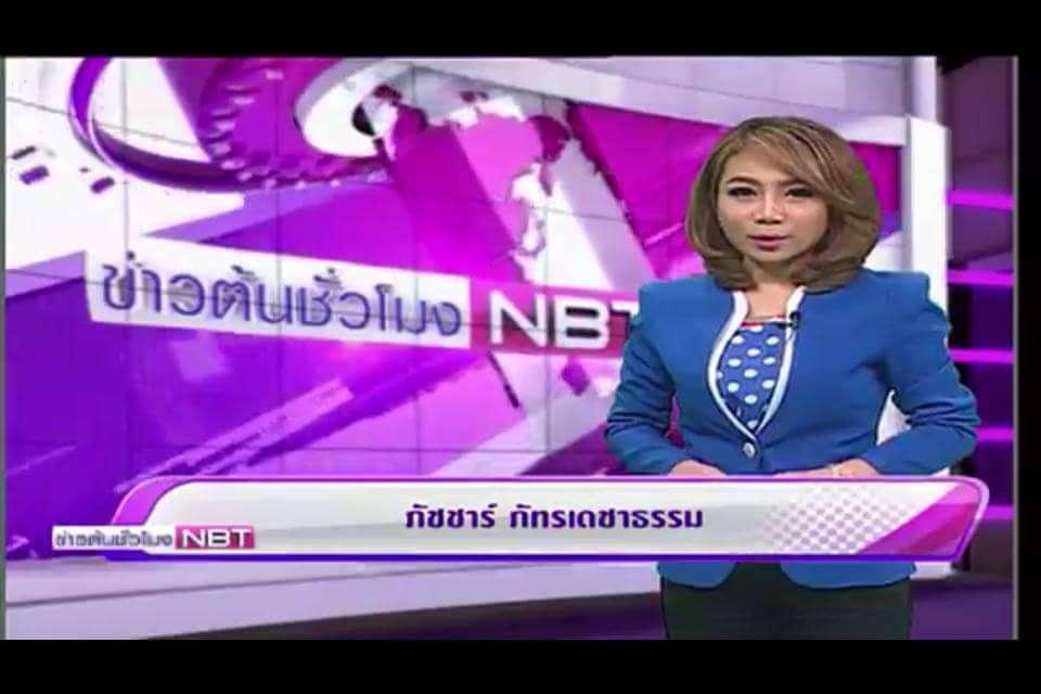 คุณชมพู่ – ภัชชาร์ ภัทรเดชาธรรม พิธีกรและผู้ประกาศข่าวคนสวย จากช่อง NBT
